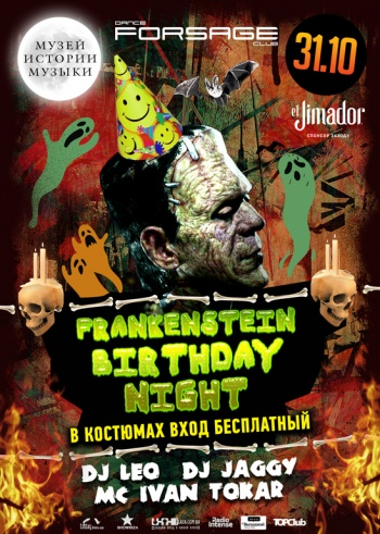 Вечеринка «Frankenstein Birthday Night» в клубе «Forsage»