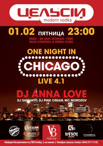 One night in CHICAGO в Vodka bar