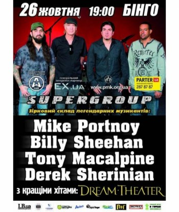 Концерт Mike Portnoy, Billy Sheehan, Tony Macalpine, Derek Sherinian