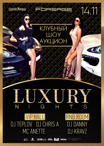 Luxury nights в «Forsage»