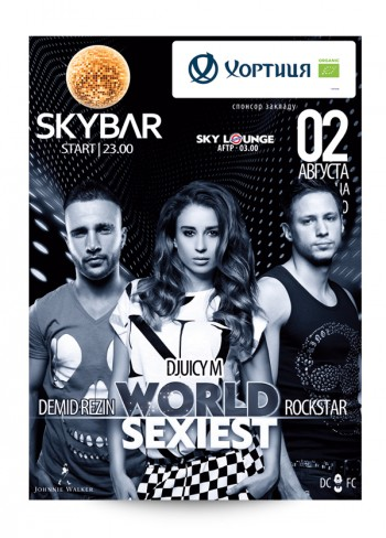 World sexiest party