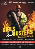 Вечеринка «Girls busters. Firefighters» в Forsage