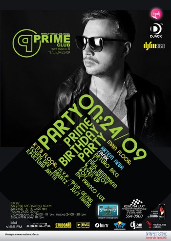 Prime Birthday Party On в «Prime Club»