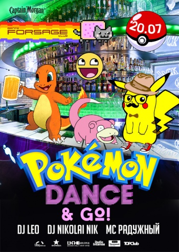 «Pokemon Dance & Go» в «Forsage»