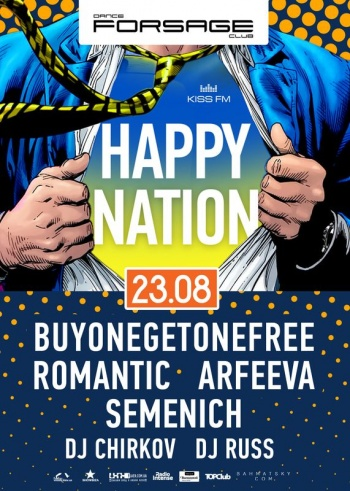 «Happy nation» в «Forsage»