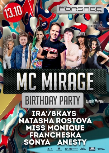 Вечеринка «Mirage birthday party» в клубе «Forsage»