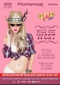 Вечеринка «POP Side. Wild hot West» в Forsage