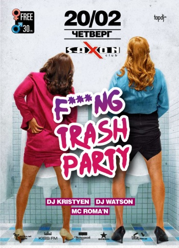 F***ng trash party в Saxon