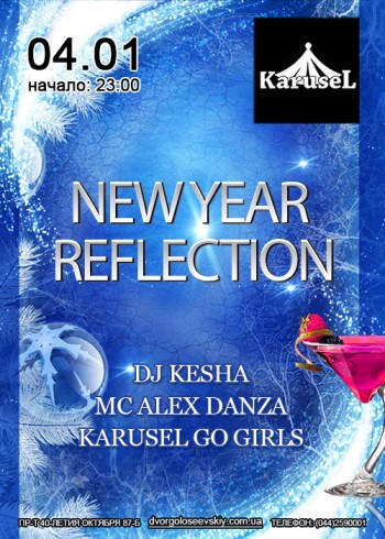 New Year Reflection в KaruseL Club
