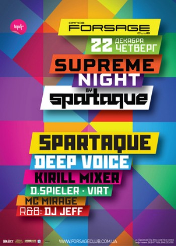 Suprime Night By Spartaque в «Forsage»