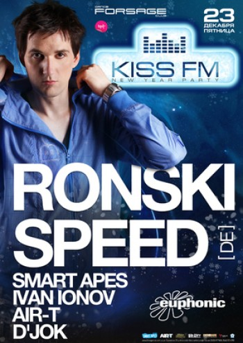 Kiss Fm New Year Party в «Forsage»