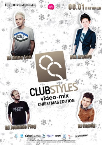 CLUB-STYLES VIDEO MIX PROJECT в «Forsage»