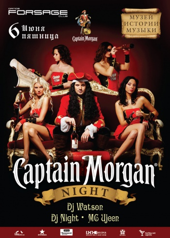 Captain Morgan night в Forsage