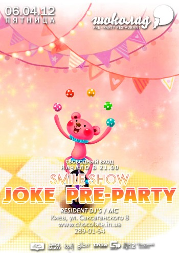 Joke pre-party в Шоколаде