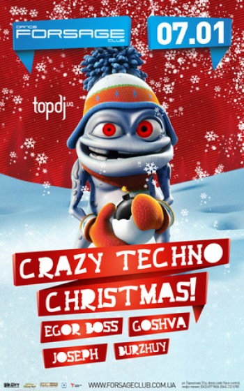 Crazy-Techno-Christmas в «Forsage»