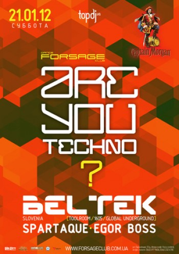 Are U Techno? в «Forsage»