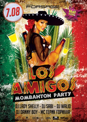 «RnB BooM. Los Amigos. Mombahton party» в «Forsage»