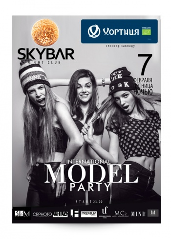 International Model Party в SkyBar