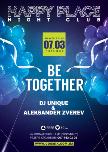 Be Together в Happy Place