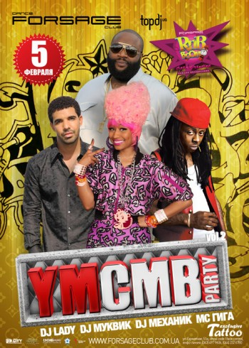 Вечеринка «RnB BooM. YMCMB party, part 2» в «Forsage»