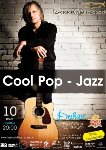 Cool Pop – Jazz