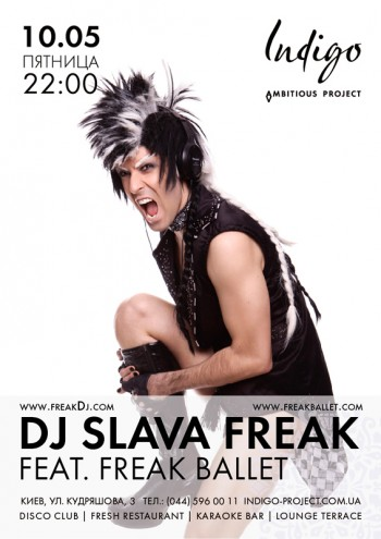 Dj Slava Freak feat. Freak Ballet