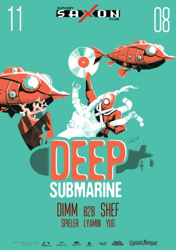 «Deep Submarine» в «Saxon»
