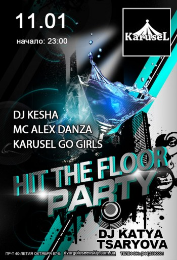 Hit the Floor Party в КаrusеL Club