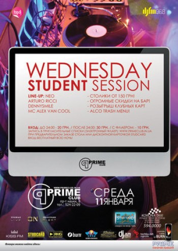 Wednesday Student Session в «Prime club»