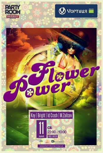 11 MAY @ Flower Power