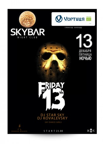 Friday the 13th в SkyBar