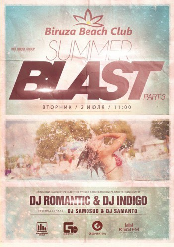 SUMMER BLAST Beach Party (Part 3)