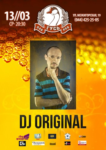 Dj Original B pre-party в Гусь паб