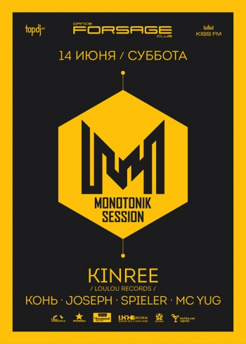 Monotonic session в Forsage