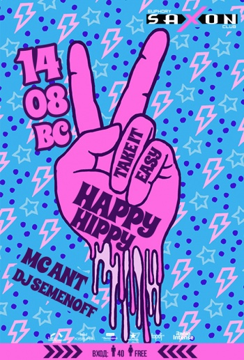 «Happy Hippy Party» в «Saxon»