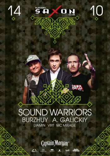 Вечеринка «Sound Warriors» в клубе «Saxon»