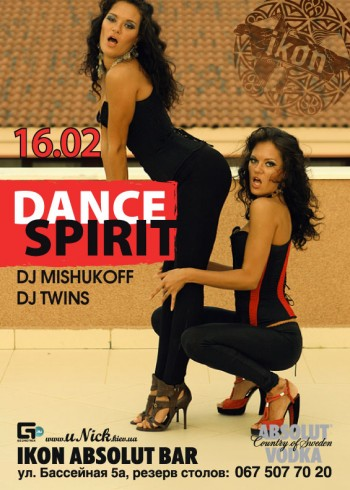 Dance Spirit в Ikon Bar & Restaurant
