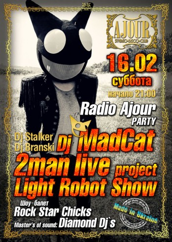 «Radio Ajour Party» в Ажуре