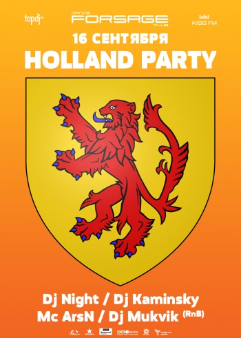 Holland Party в Forsage