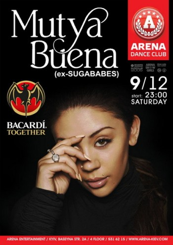 «Mutya Buena» в «Arena Dance Club»