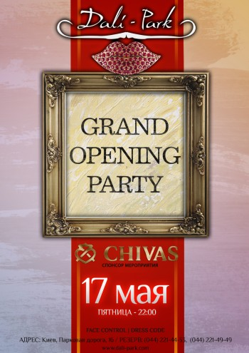 Grand Opening «Dali Park»