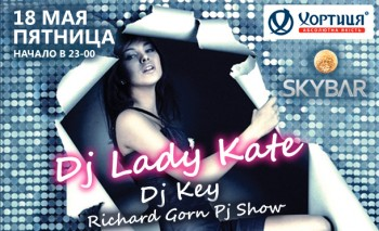 Dj Lady Kate & Dj Key в «Sky bar»
