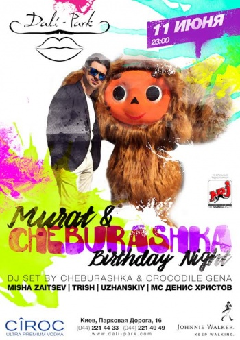 «Мурат Налкакиоглу &Cheburashka Birthday Party» в «Dali Park»
