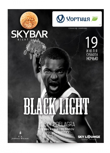 Black live vocal show в Sky Bar