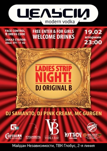 «Ladies Strip Night» в Vodka bar