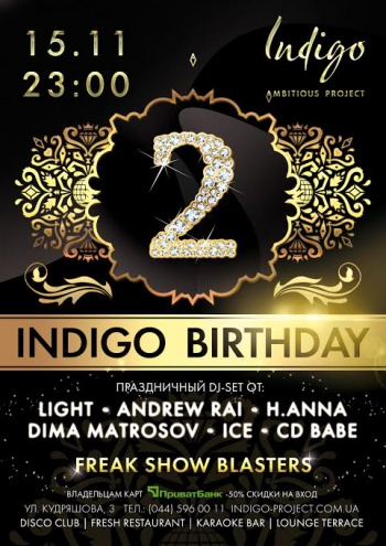 2-nd Indigo Birthday Party в «Indigo»