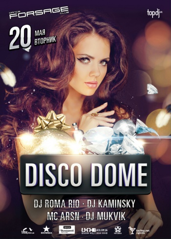 Disco Dome в Forsage