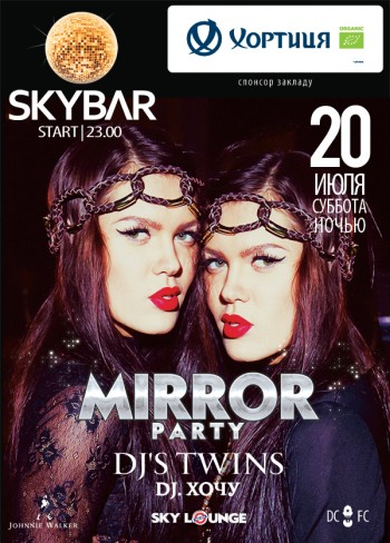 Mirror party - DJ's Twings