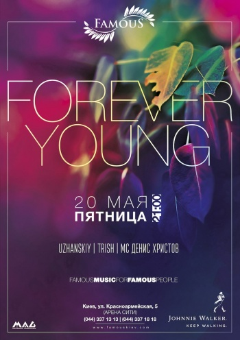 «Forever young» в «Famous»