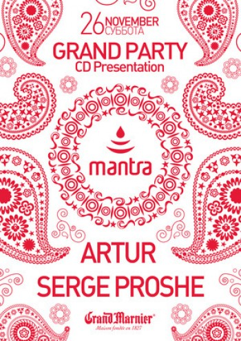 Grand Party в «Mantra eco lounge and party bar»